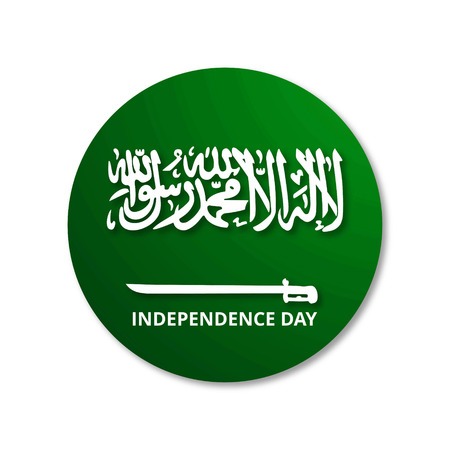 Saudi Arabia Abstract Flag with Lettering Independence Day. For web design and application interface, also useful for infographics. Vector illustration.