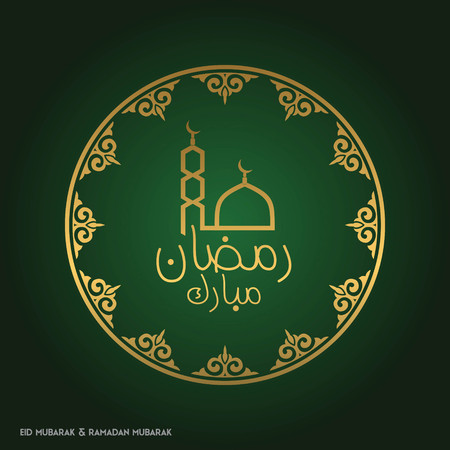 Ramadan Kareem Creative typography in an Islamic Circular Design on a Green Background. For web design and application interface, also useful for infographics. Vector illustration.