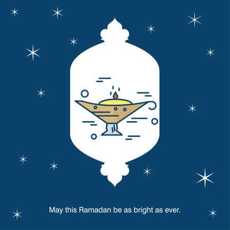 Ramadan Kareem Vector Background. calligraphy greeting card design of happy Ramadan Mubarak, Beautiful Muslim Event Eid Background Design. For web design and application interface, also useful for infographics. Vector illustration. Illustration