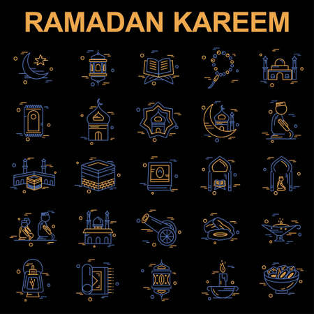 Ramadan icons set vector. For web design and application interface, also useful for infographics. Vector illustration.