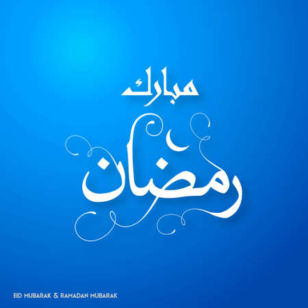 Ramadan Kareem Creative typography with floral design on a Blue Background. For web design and application interface, also useful for infographics. Vector illustration.