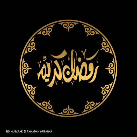 Ramadan Mubarak Creative typography in an Islamic Circular Design on a Black Background. For web design and application interface, also useful for infographics. Vector illustration.