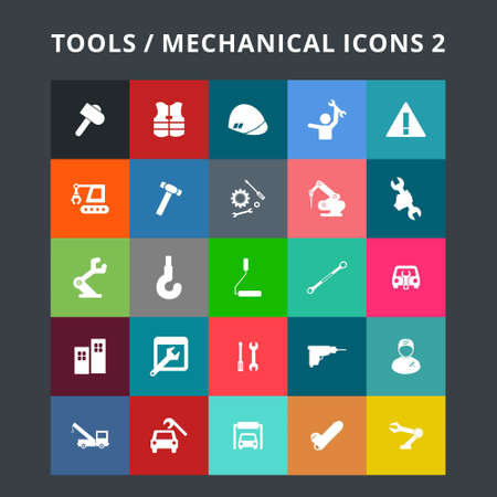 Tools Icons. For web design and application interface, also useful for infographics. Vector illustration.  イラスト・ベクター素材