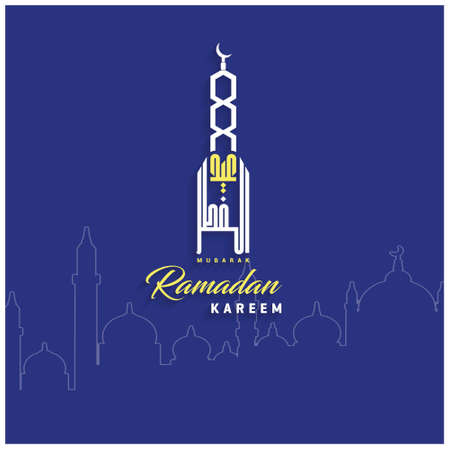 Ramadan Kareem Mosque Lettering Blue Background. For web design and application interface, also useful for infographics. Vector illustration.