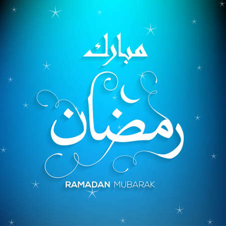 Ramadan Kareem beautiful greeting card with arabic calligraphy which means Ramadan Mubarak. For web design and application interface, also useful for infographics. Vector illustration.