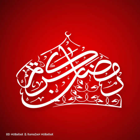 Ramadan Kareem Creative typography forming a Domb on a Red Background. For web design and application interface, also useful for infographics. Vector illustration.