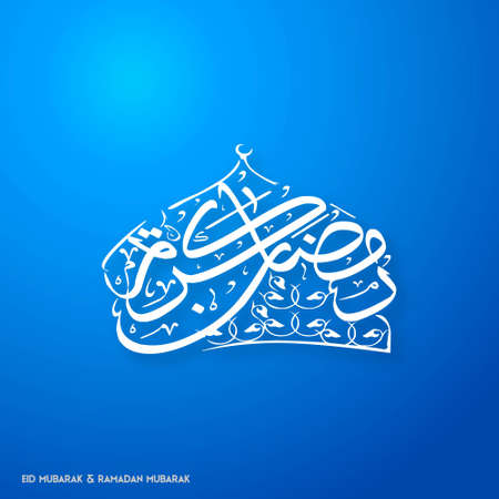 Ramadan Kareem Creative typography forming a Domb on a blue Background. For web design and application interface, also useful for infographics. Vector illustration. Illustration
