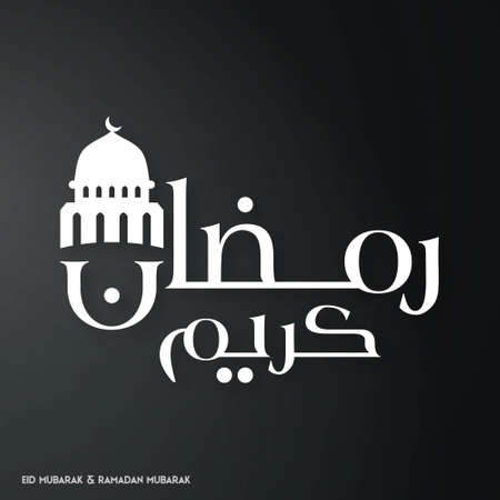 White Color Ramadan Kareem Creative typography with a Domb of a Mosque on a Black Background. For web design and application interface, also useful for infographics. Vector illustration.