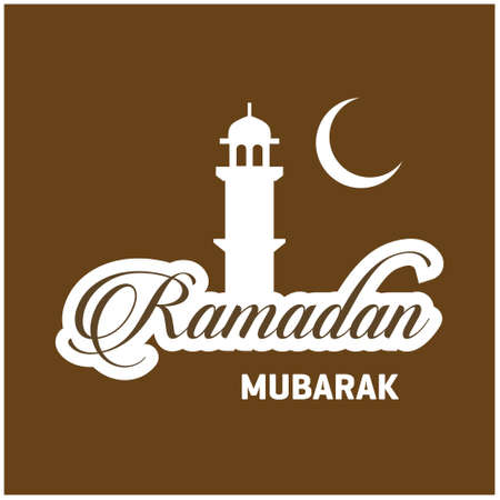 Vintage Ramadan Vector Background. For web design and application interface, also useful for infographics. Vector illustration.