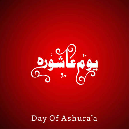 holly Day of Ashura. Muharram calligraphy.Muharram poster. For web design and application interface, also useful for infographics. Vector illustration.