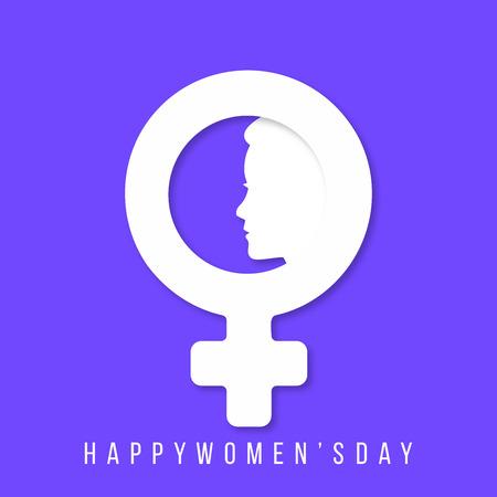 Women's day design card with creative design vector