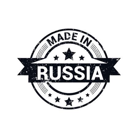 Vector de diseño de sello de Rusia Ilustración de vector