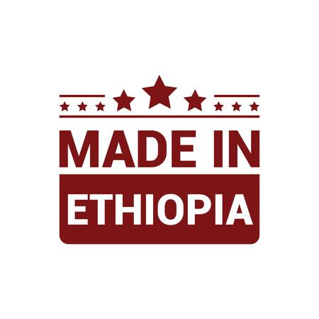 Ethiopia stamp design vector