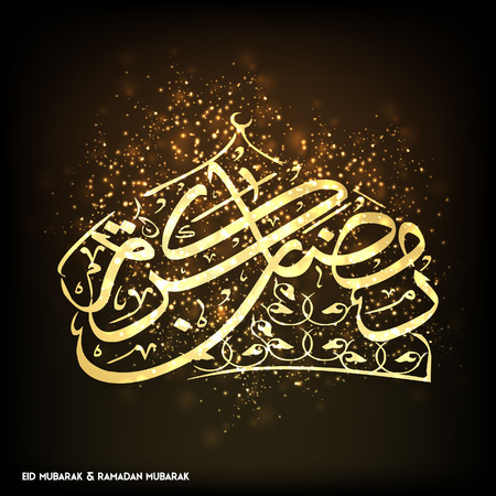 Ramadan Mubarak Creative Typography forming a Dome on Black and Brown Background