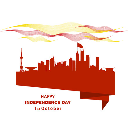 China Independence day design card vector Stok Fotoğraf - 108891307
