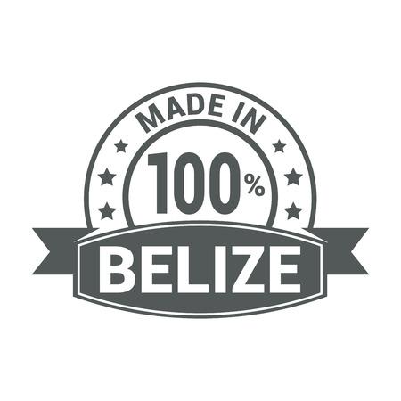 Belize stamp design vector
