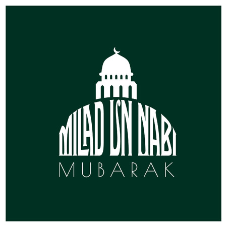 Eid milad un Nabi design card with typography vector