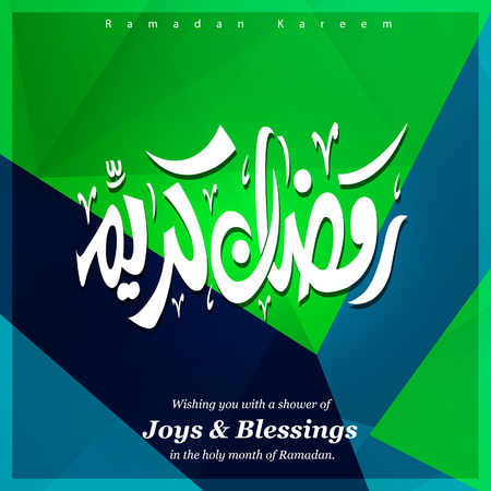 Cartes Ramadan Kareem avec vecteur de conception créative