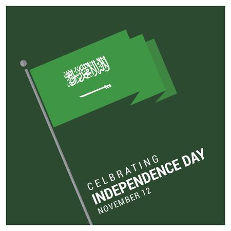 Saudi-Arabien Unabhängigkeitstag Design-Kartenvektor