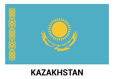 Vector de diseño de bandera de Kazajstán Ilustración de vector