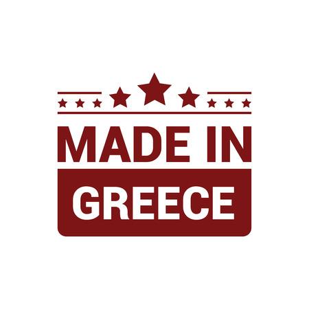 Greece stamp design vector Illustration