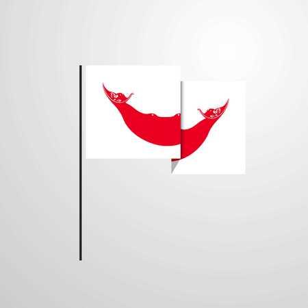 Ecuador waving Flag design vector Ilustrace