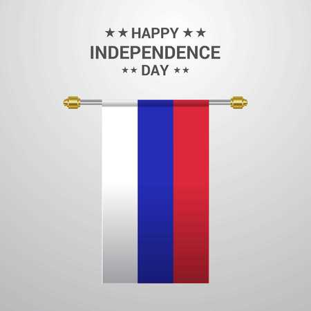 Republika Srpska Independence day hanging flag background Illustration
