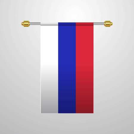 Republika Srpska hanging Flag