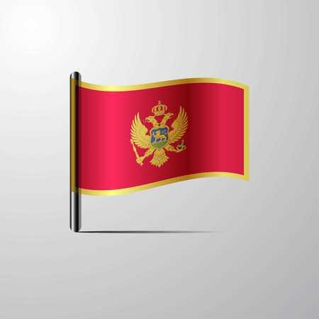 Montenegro waving Shiny Flag design vector Illustration