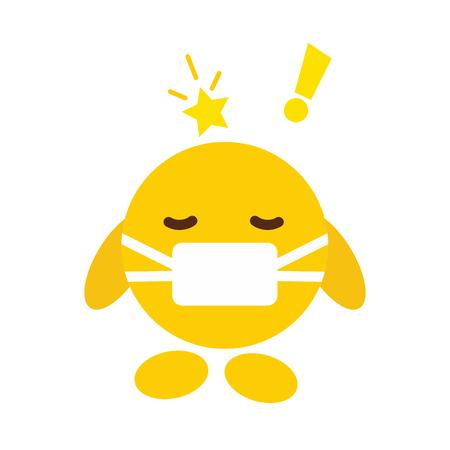 Vecteur de conception icône emoji choqué