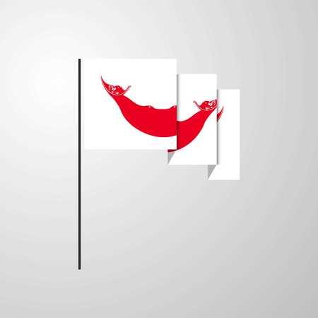 Ecuador waving Flag creative background