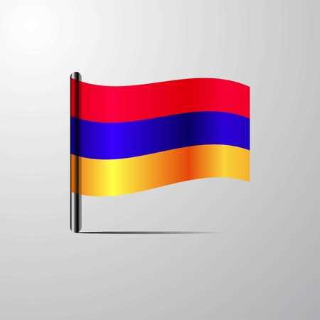 Armenia waving Shiny Flag design vector Stock Vector - 118300786