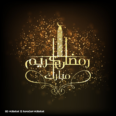 Ramadan Mubarak Creative Typography with Huge Building on Black and Brown Background Illustration