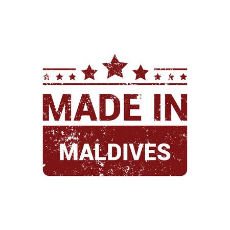 Maldives stamp design vector  イラスト・ベクター素材