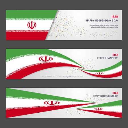 Iran independence day abstract background design banner and flyer, postcard, landscape, celebration vector illustration