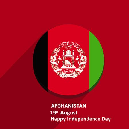 Afghanistan flag design vector