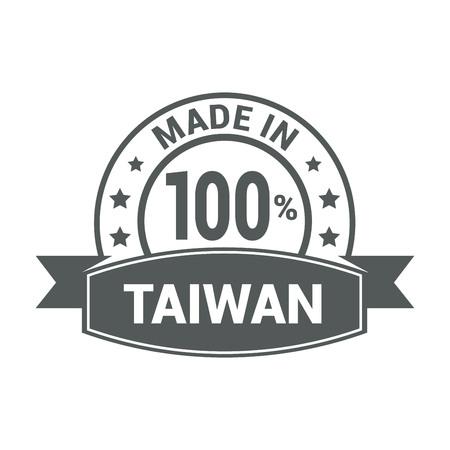 Taiwan stamp design vector