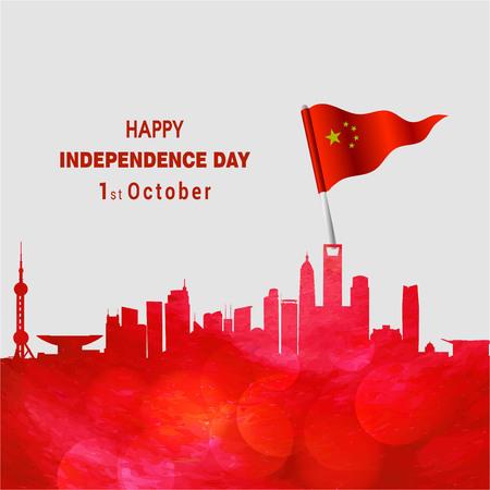 Vecteur de carte de conception de jour de l'indépendance de la Chine