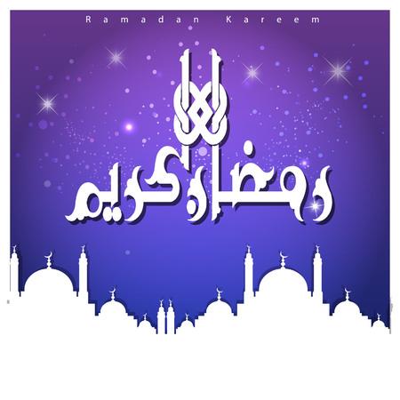 Ramadan Kareem creative design vector
