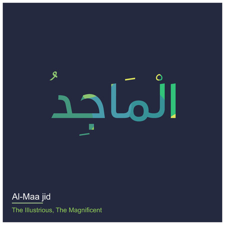 Allah Names typography designs vector 向量圖像