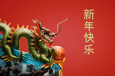 chinese new year, China dragon statue on the red background, the meaning is happy new year.
