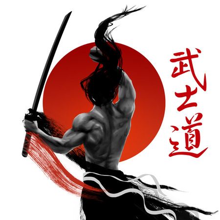samurai warrior: samurai