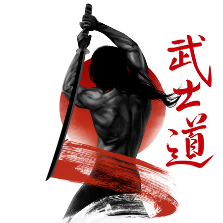 samurai warrior: samurai