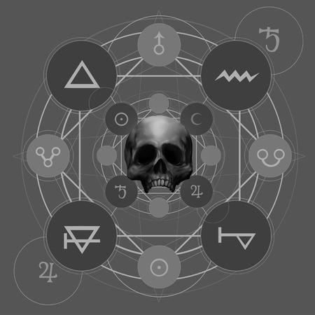 pentacle: Pentacolo Mystic. Fantasy alchimia pentacolo con segni e cranio illustrazione.