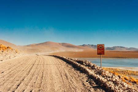 View Across Dali Mountains Altiplano desert Salar de Uyuni
