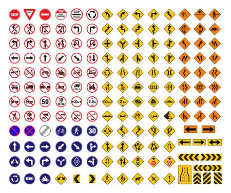 모든 교통 표지판 벡터 아이콘을 설정 일러스트