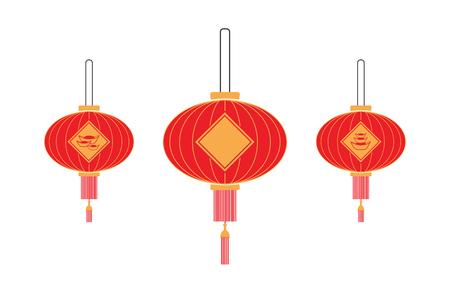 Joyeux Nouvel An chinois. Lanternes rouges festives sur fond blanc. Illustration vectorielle Banque d'images - 72206172