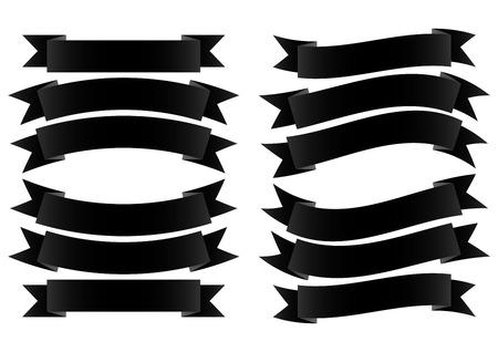 ruban noir: Ruban noir de style bannière sur fond blanc Illustration