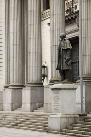 artigas: Detail shot of the national bank building in Montevideo, Uruguay, with the statue of Gen. Artigas in front of it. 2008