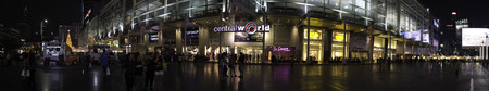 Central World - Bangkok Thailand